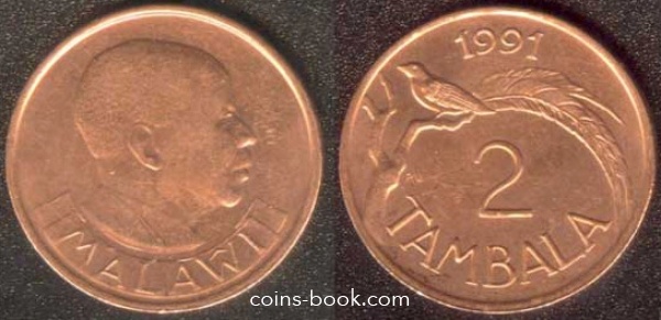 2 тамбала 1991