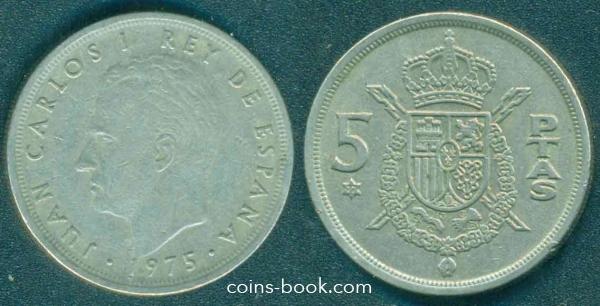 5 песет 1975