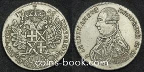 30 тари 1798