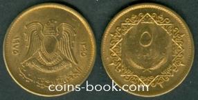 5 дирхам 1975