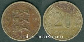 20 сенти 1935