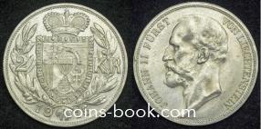 2 krone 1915