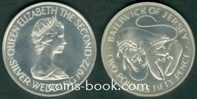 2,5 фунта 1972
