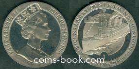1 крона 1988