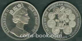 1 крона 1991
