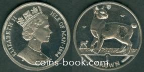 1 крона 1994