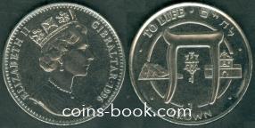 1 crown 1996
