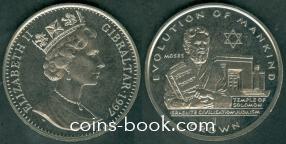 1 крона 1997