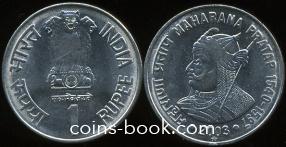 1 рупий 2002