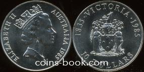 10 долларов 1985