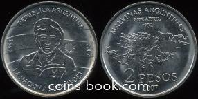 2 песо 2007