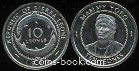 10 леоне 1996