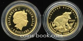5 долларов 2007