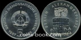 5 марок 1987