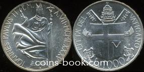1 000 лир 1985
