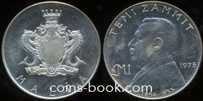1 фунт 1973