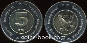 5 конвертируемых марок 2005