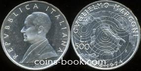 500 лир 1974