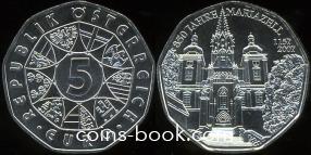 5 euro 2007