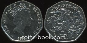 50 пенсов 1995