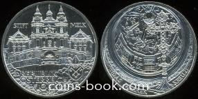 10 евро 2007
