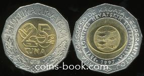 25 кун 1997