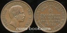 1 крейцер 1857