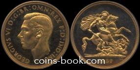 5 фунтов 1937