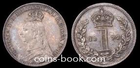 1 пенни 1892