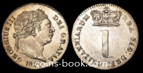 1 пенни 1820