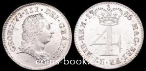4 пенса 1786