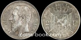 2 франка 1867