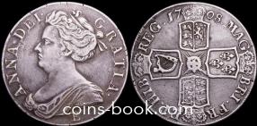 1 крона 1708