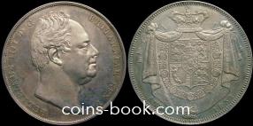 1 крона 1831