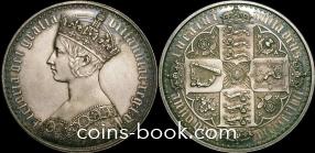 1 крона 1847