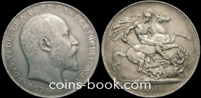1 крона 1902