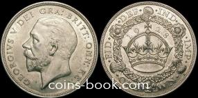 1 крона 1928