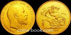 5 фунтов 1902