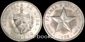 1 песо 1933