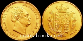1/2 sovereign 1837