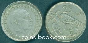 25 pesetas 1957