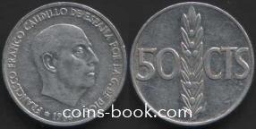 50 сентимо 1966