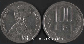 100 лей 1994