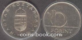 10 форинтов 2003