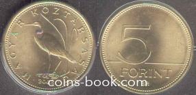 5 форинтов 2003