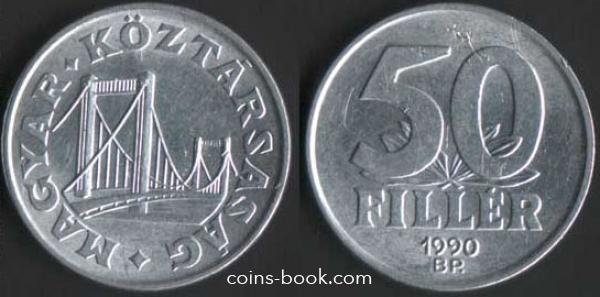 50 filler 1990