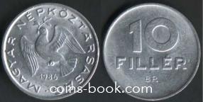 10 филлеров 1986