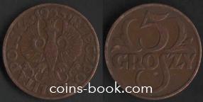 5 грошей 1935
