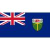 Южная Родезия с 1963 по 1965