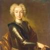 Российская Империя, Пётр II Алексеевич с 1727 по 1730